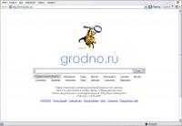 Первоначальный вид сайта www.grodno.ru