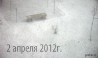 Продолжение метели в Гродно 2 апреля 2012 года