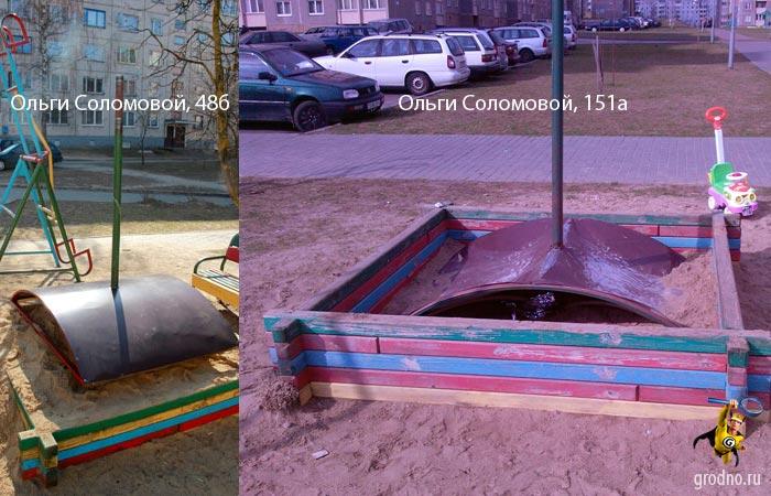 Еще один грибок упал возле дома Ольги Соломовой, 151а