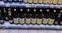 Пиво лидское Жигулевское