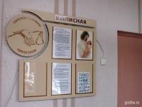 Выписная родильного отделения гроднеской больницы скорой помощи