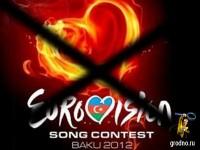 Litesound не прошли в финал Евровидения 2012