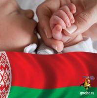 Пособие по уходу за ребенком в возрасте до трех лет в Беларуси увеличат.