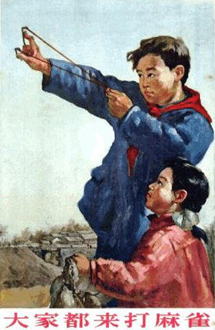 Китайский плакат 1958 г.