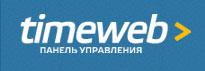 timeweb - российский хостер