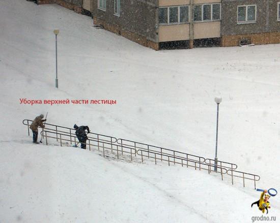 Экстремальная лестница на Фолюше во время уборки снега