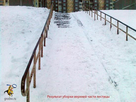 Экстремальная лестница на Фолюше после уборки снега