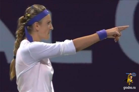 Виктория Азаренко только что выиграла у Серены Уильямс