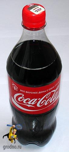 Вот такую бутылочку с надписью о доме получали жители гродненских дворов