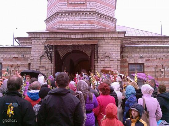 Вербное воскресенье в Гродно. 2013