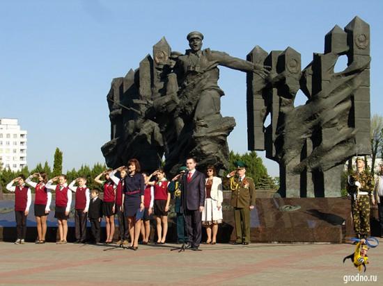 Выступление учеников гимназии №3 г. Гродно
