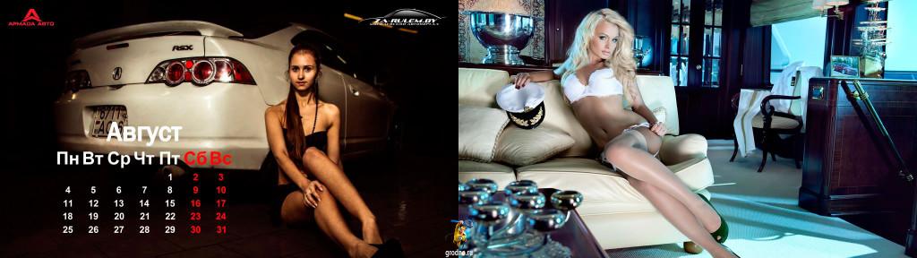 Наш август и Miss Tuning - 2012.