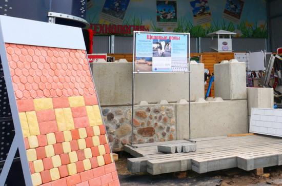 Бетон и изделия из бетона.